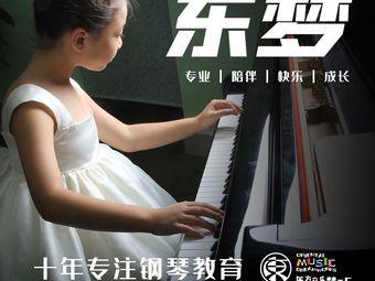 东方音乐梦工厂(海盐分校)