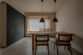 140平米三室一厅日式风格餐厅图片大全