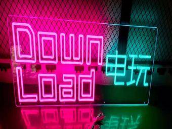 Download电玩