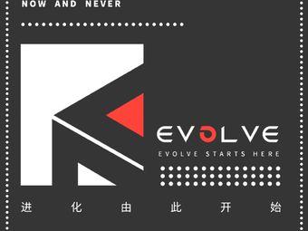 EVOLVE进化工场(天府一街店)