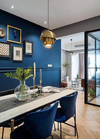 10-15万60平米一室两厅美式风格餐厅图片