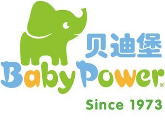 贝迪堡Baby Power国际早教(万科美好广场店)