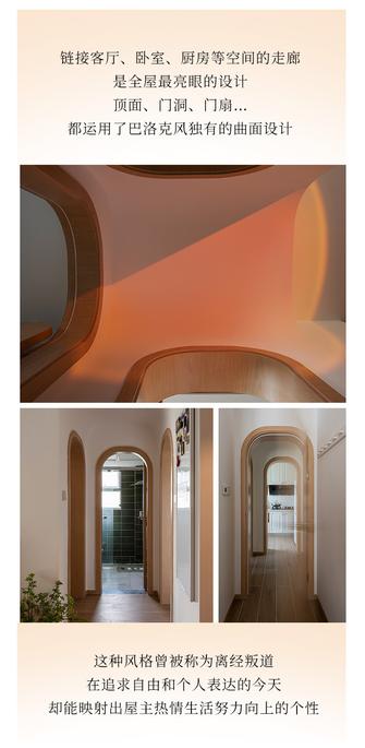 15-20万50平米公寓北欧风格走廊图片