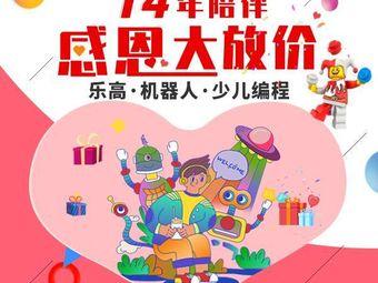 韦哲国际乐高机器人少儿编程中心(河北旺海国际凯文汇广场中心)