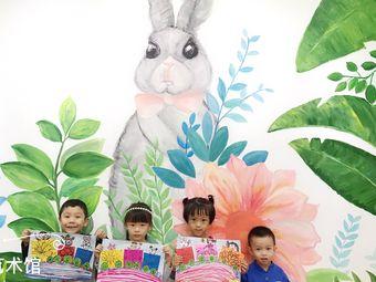 童学绘艺术馆