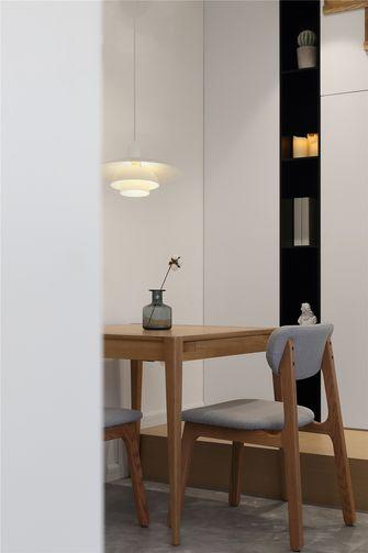 三室三厅日式风格餐厅欣赏图