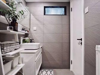 3-5万40平米小户型现代简约风格卫生间设计图