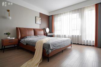15-20万110平米三室两厅现代简约风格卧室欣赏图