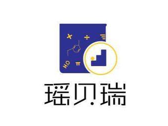 瑶贝瑞少儿教育(萧山钱江世纪城店)