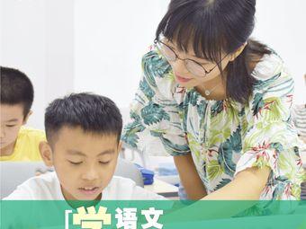 安徒生快乐作文(岗顶校区)