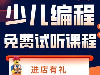 乐侨科技中心(新朝阳校区)