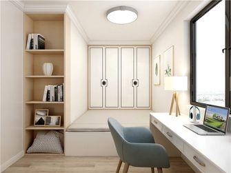 5-10万70平米现代简约风格书房设计图