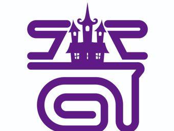 奇幻镇沉浸式剧情密室逃脱(大成巷店)