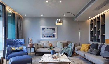 110平米三室两厅北欧风格客厅装修图片大全