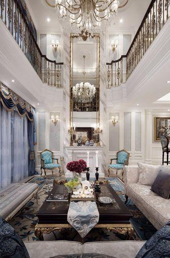 140平米复式法式风格客厅装修效果图