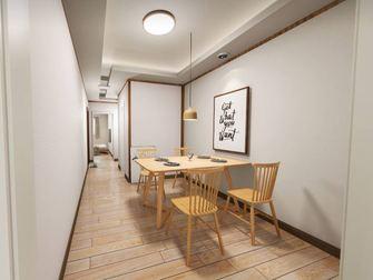 50平米小户型日式风格餐厅图片大全