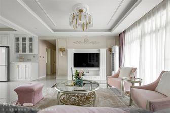 20万以上130平米三室两厅法式风格客厅图