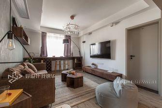 20万以上100平米三室两厅北欧风格客厅装修图片大全