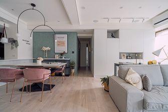 15-20万110平米三室两厅北欧风格客厅效果图