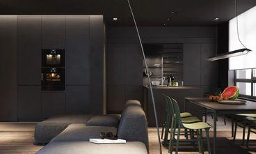 60平米公寓轻奢风格餐厅装修图片大全
