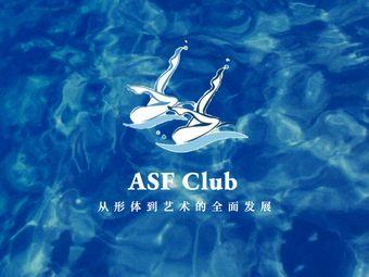 ASF花樣游泳培訓俱樂部