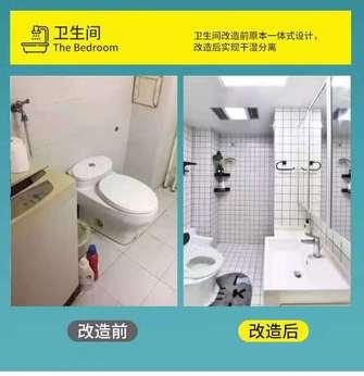 经济型三室一厅混搭风格卫生间装修案例
