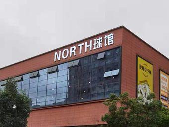 NORTH球馆