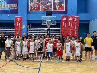 中运盛世篮球运动中心