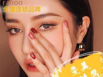 梵绣半永久纹眉连锁品牌(兰州中心店)