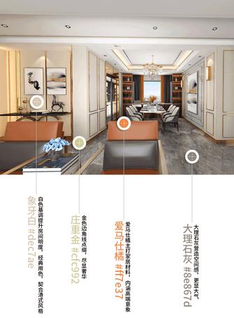10-15万140平米四室两厅港式风格其他区域装修效果图