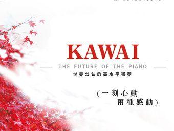 沐悦琴行·卡瓦依钢琴专卖店