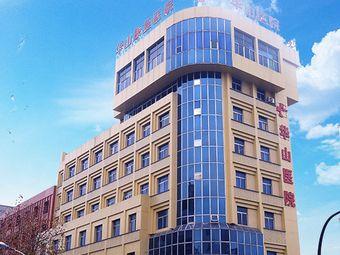 义乌义城医院