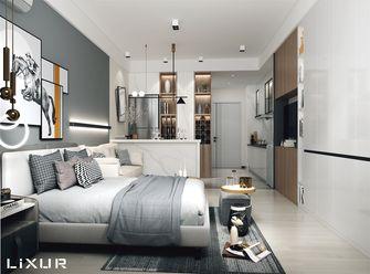 5-10万30平米以下超小户型现代简约风格客厅效果图