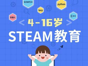 小核码少儿编程STEAM机器人(侯家塘店)
