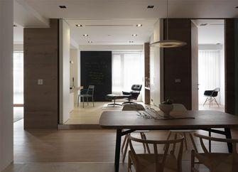 经济型60平米现代简约风格餐厅图片
