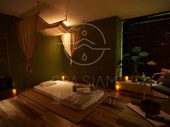 Spa Siam暹罗水疗