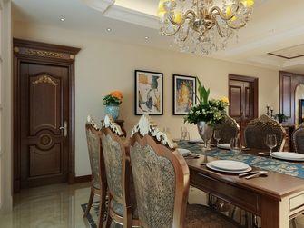 140平米三欧式风格客厅效果图