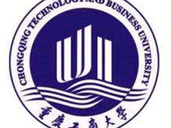 重庆工商大学自考助学中心