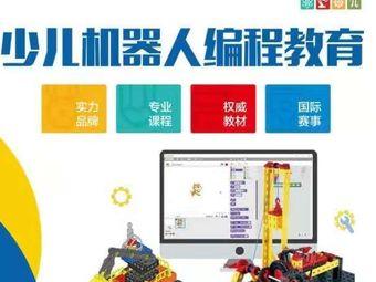 凤凰机器人乐高编程