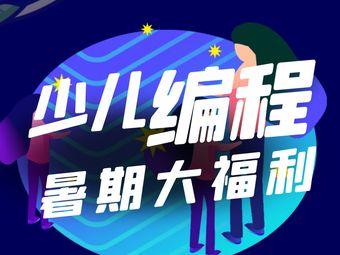 伯乐码青少儿编程·乐高科技中心(青浦校区)