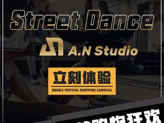 A.N舞蹈工作室