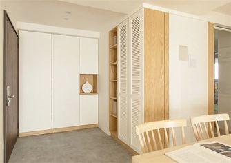 富裕型110平米三室两厅北欧风格餐厅装修案例