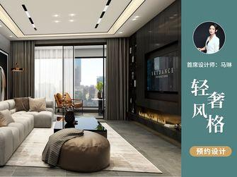 经济型140平米四室四厅轻奢风格客厅图