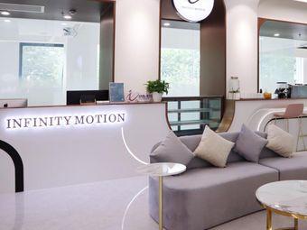 Infinity Motion普拉提&嬋柔中心