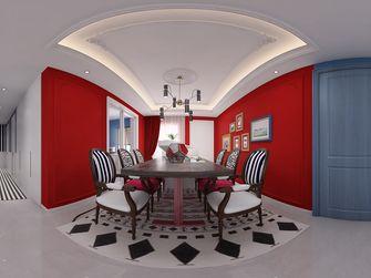 豪华型140平米三混搭风格餐厅欣赏图