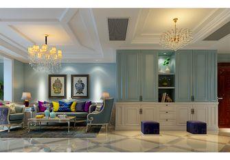 10-15万140平米三室两厅新古典风格客厅欣赏图