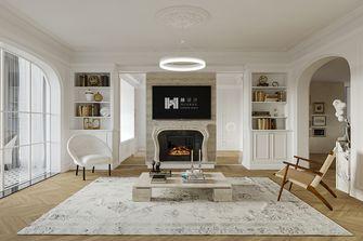 20万以上140平米三法式风格客厅图片