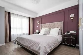 15-20万120平米美式风格卧室图片