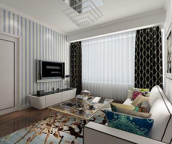 10-15万100平米三室两厅现代简约风格客厅设计图