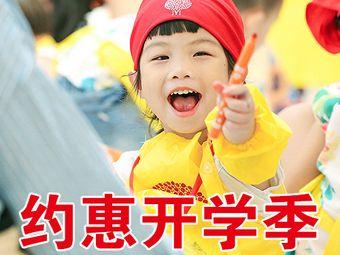 杨梅红国际私立美校(泰安齐鲁校区)